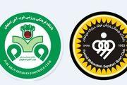 جایگاه دو باشگاه سپاهان و ذوب آهن اصفهان ارتقاء یافت