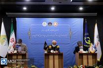 امضای تفاهم نامه سه جانبه کمیته امداد، سایپا و صندوق امید