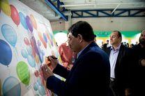 تاسیس صندوق خطرپذیر ۵۰۰ میلیارد ریالی در حوزه نانو توسط ستاد اجرایی فرمان حضرت امام(ره)