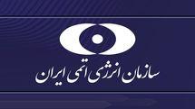 معاهده ممنوعیت تسلیحات هستهای  از سوم بهمن ماه لازم الاجرا می شود