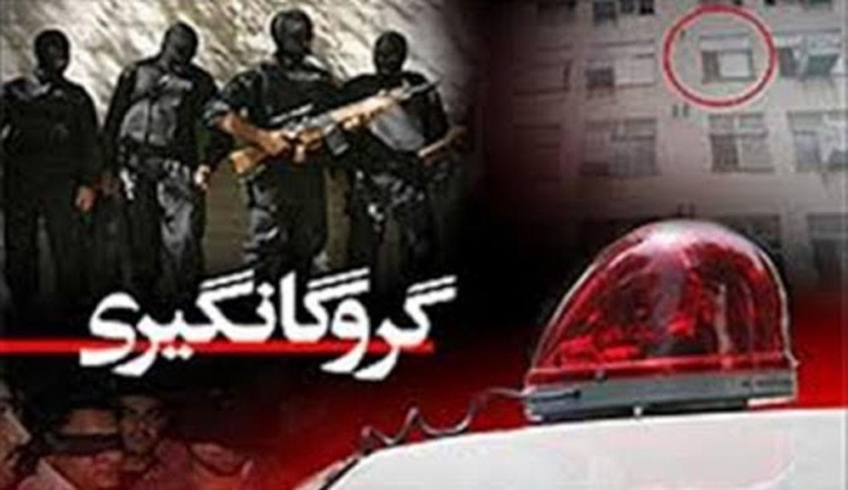دستگیری  یک گروگانگیر در اصفهان / آزادی گروگان