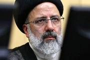 حجتالاسلام رئیسی فعالیتی در توئیتر ندارد