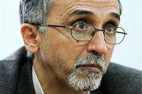 جبهه پایداری اظهارات «عبدالله ناصری» را تکذیب کرد