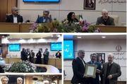کسب مقام اول کشوری خدمات پرستاری توسط دانشگاه علوم پزشکی کرمانشاه