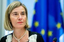 اتحادیه اروپا آماده برگزاری دومین کنفرانس پیرامون آینده سوریه