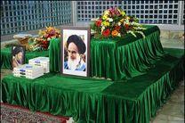 مجموعه قضایی فارس با آرمانهای انقلاب، امام راحل تجدید میثاق کردند