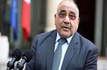 سیاست های مستقل عراق در روابط با سایر کشورها