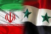 تکذیب میانجیگری بغداد میان ایران و آمریکا