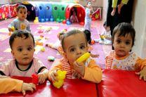 پیشرفته ترین شیرخوارگاه خاورمیانه در اصفهان به بهره برداری می رسد