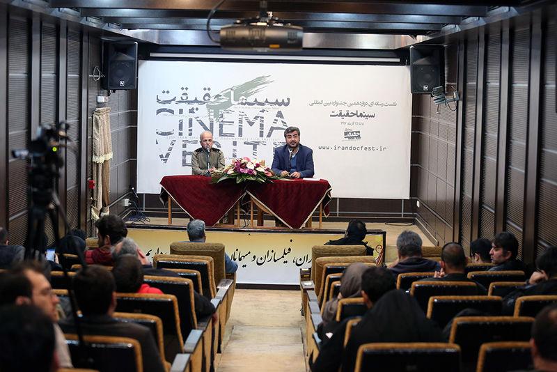 دو فیلم با دلایل فنی حذف شدند/نمایش مستندهای بازسازی شده انقلاب برای اولین بار