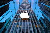 مردی از اپل ادعای خسارت ۱۰ میلیارد دلاری کرد