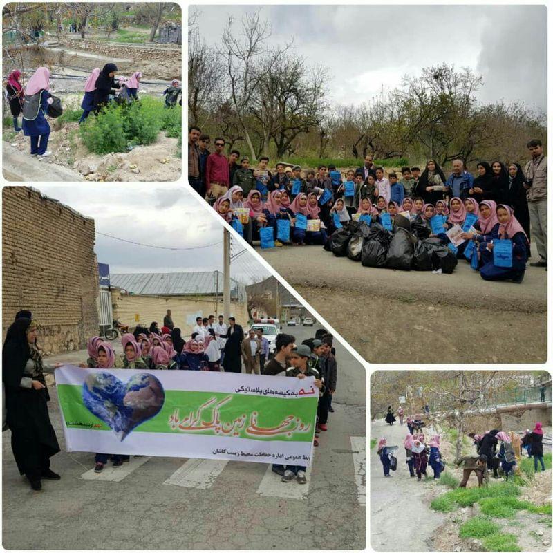 پاک سازی طبیعت  کوهستان شهر برزک