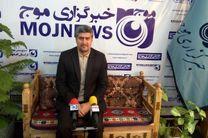 جریمه میلیاردی رییس یک بیمارستان دولتی دراصفهان