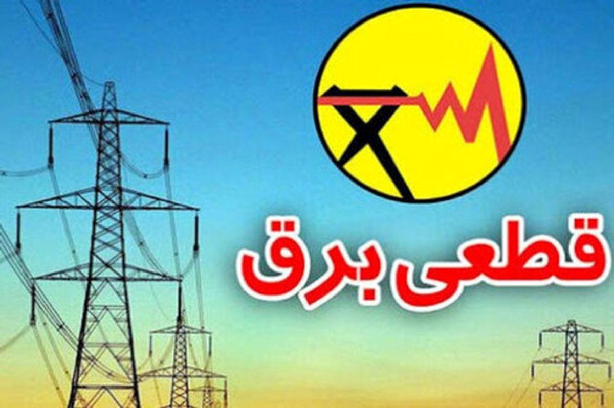 برق سه سازمان پرمصرف در مشهد ۲۴، ساعت قطع شد