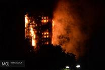 آتش سوزی هتل گرنفل لندن