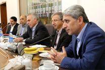 امضای تفاهمنامه همکاری میان بانک ملی ایران و کمیته امداد امام خمینی(ره)