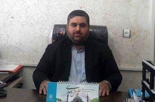 کمیته انتصاباتِ هیات امنای مساجد تشکیل شده است