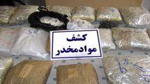 بیش از ۲ تن مواد مخدر سال جاری در گلستان کشف شد