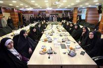 دیدار رییس بنیاد شهید با جمعی از فرزندان دختر شاهد
