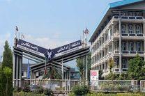 دانشگاه آزاد اسلامی رتبه نخست چهار رشته علمی کشور را کسب کرد