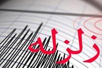 زلزله ی 3.6 ریشتری فارغان را لرزاند