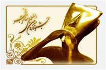 حسین مسافرآستانه دبیر سی و نهمین جشنواره بینالمللی تئاتر فجر شد+اسامی شورای سیاستگذاری