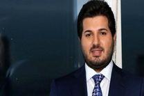 حکم مصادره اموال رضا ضراب صادر شد