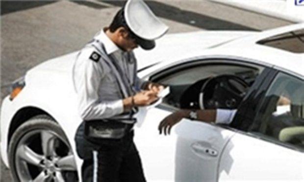 حذف جریمههای کاغذی راهنمایی و رانندگی در اصفهان