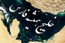پخش مستند خلیج فارس از شبکه یک سیما