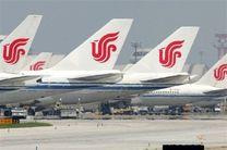شرکت هواپیمایی چین پروازها به کره شمالی را لغو میکند