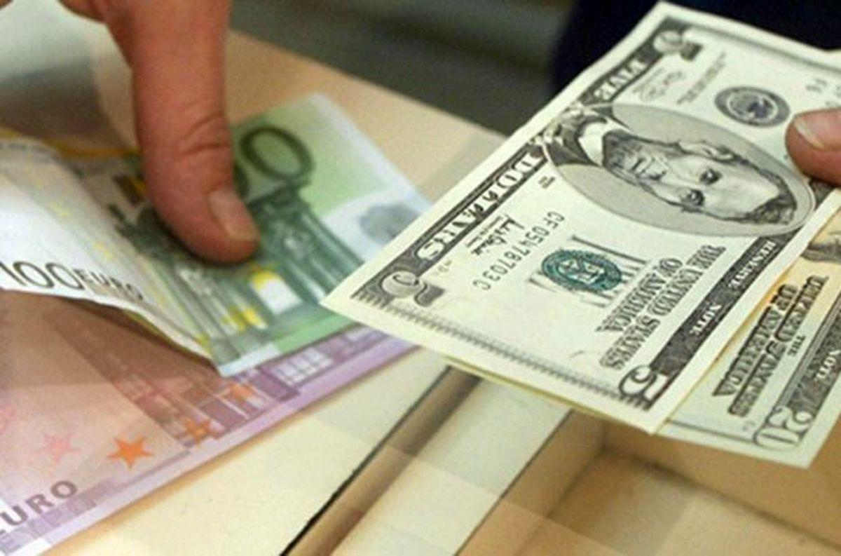 قیمت ارز دولتی ۲۸ اسفند ۹۹/ نرخ ۴۷ ارز عمده اعلام شد