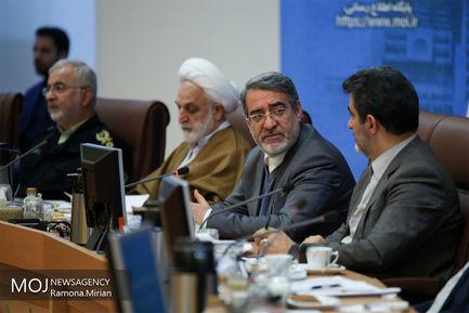جلسه مشترک شورای توسعه و امنیت پایدار