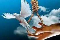 نجات جوان اعدامی از مرگ با بخشش اولیای دم در شهرضا
