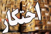 کشف کالای قاچاق ۵۵ میلیاردی در انباری در جنوب تهران