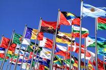 ۱۵۴ میلیون دلار سرمایه گذاری خارجی در خراسان رضوی