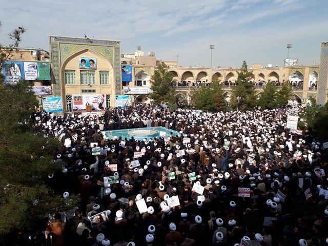 برگزاری آیین گرامیداشت یوم الله 9 دی با حضور باشکوه مردم در مدرسه فیضیه قم