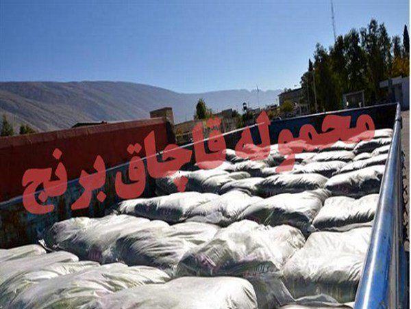 کشف محموله برنج خارجی قاچاق در اردستان