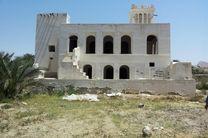 بناهای تاریخی تحت تملک ستاد فرمان امام (ره) معاوضه یا تملک می شود