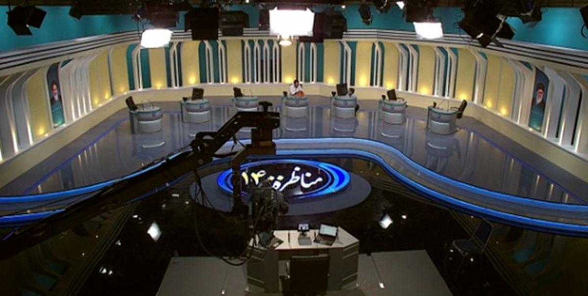 قرعه کشی صندلی نامزدها در دومین مناظره زنده تلویزیونی انجام شد