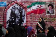 «زنگ انقلاب» در مدرسه ای در تهران نواخته شد