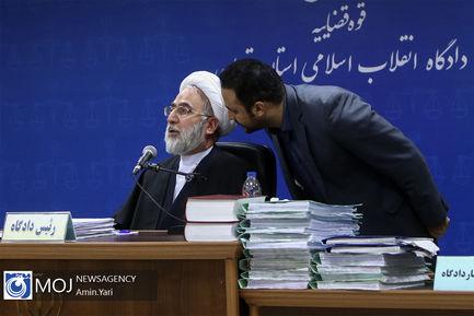بیست و چهارمین دادگاه رسیدگی به اتهامات ۹ متهم به فساد اقتصادی