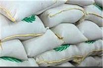 محموله یک میلیارد ریالی قاچاق برنج در استان لرستان توقیف شد