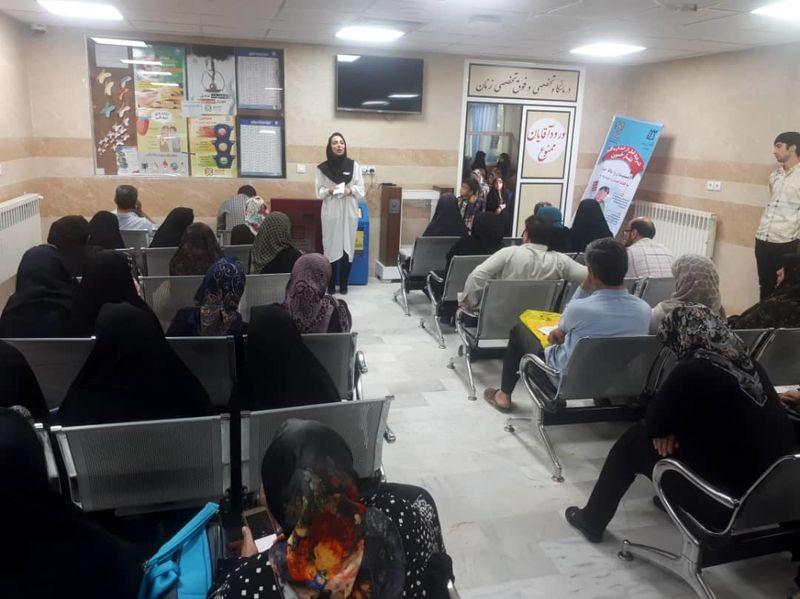برگزاری کلاس آموزش همگانی به مناسبت روز جهانی کودک
