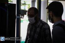 جدیدترین آمار کرونا در کشور تا ظهر ۳۱ خرداد ۹۹/ ۲۳۲۲ ابتلا و ۱۱۵ فوتی جدید