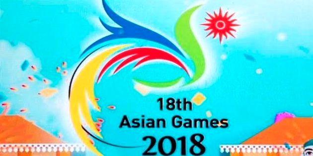 برنامه دوازدهمین روز بازی های آسیایی جاکارتا 2018