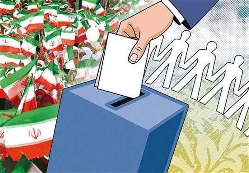 روسای کمیته های ستاد انتخابات استان اصفهان معرفی شدند