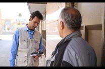 نظارت دقیق و سخت گیرانه بر مصرف آب در کاربری های مختلف
