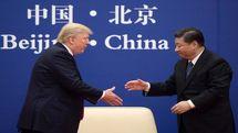 موضع چین در نشست جی 20، مخالفت با