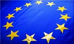 سود 8 میلیارد دلاری از سپرده های یونان در بانک مرکزی اروپا