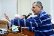 برگزاری ادامه دادگاه متهمان بانک سرمایه در ۱۸ دی ماه